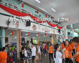 Malacca Carnival