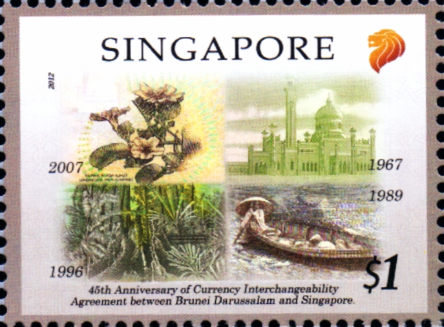 Singapore-Brunei Joint Issue - Brunei Stamp (S$1.00)