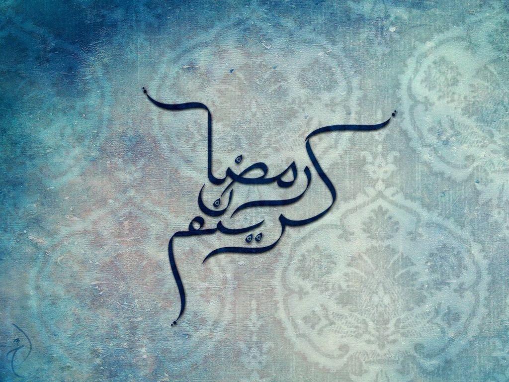 Islamic Wallpapers art calligraphy