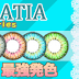[SPONSORED - JAPANSOFTLENS] AGEHA LUNATIA SERIES SOFTLENSES REVIEW