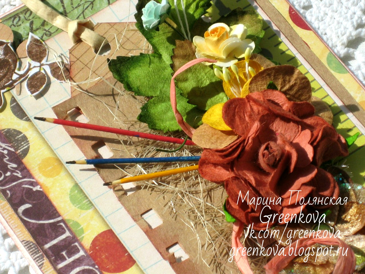 картинки на открытки на день учителя