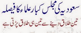 http://books.google.com.pk/books?id=d9VpAgAAQBAJ&lpg=PP1&pg=PP1#v=onepage&q&f=false