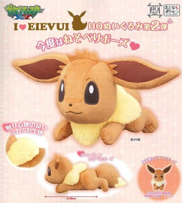 I Love Eevee Lying Cushion Banpresto