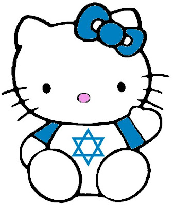 hello+kitty+israel Hello Kitty says hello to Israel; BDSers unhappyelder of ziyon