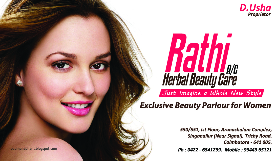 Padmanabhant Business Card For Herbal Beauty Care