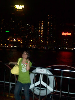 Hong Kong Harbour Cruise Bauhinia