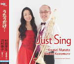 CD 「Just Sing」