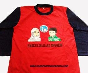 T-Shirt AL AZHAR