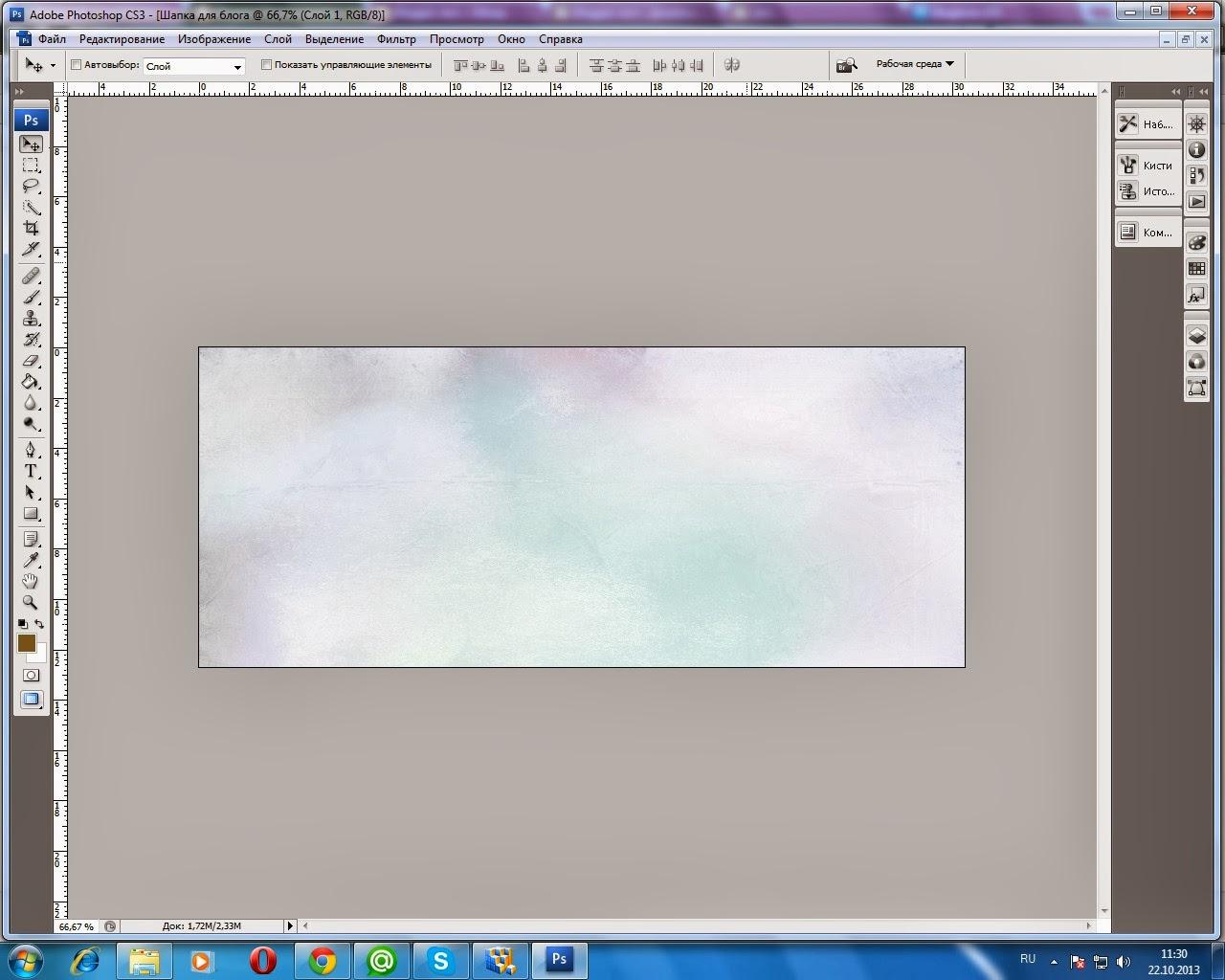 Как в фотошопе сделать надпись по линии