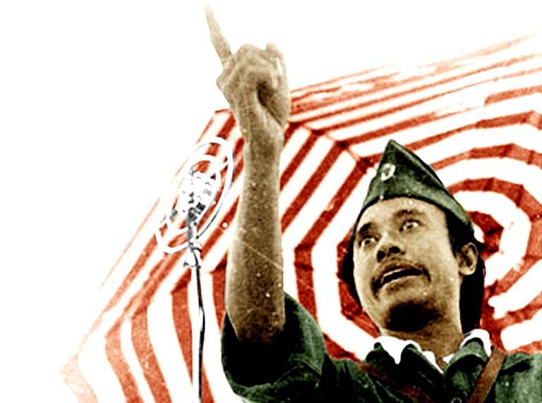 Lirik dan Chord Lagu Perjuangan Surabaya Image