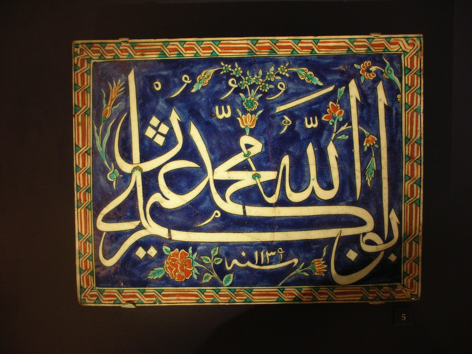 Islam the perfect religion: best islamic calligraphy wallpapers free