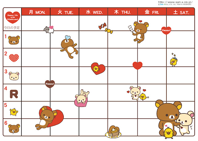Get this cute classroom time table at san-x.co.jp .