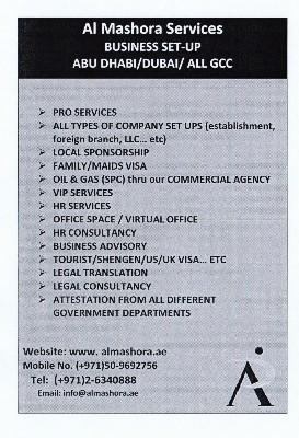 Business setup IN AbuDhabi UAE|Company Formation In Dubai|Commercial Agency|Legal Services