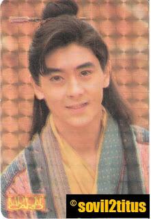 CD 1995 UFO Jimmy Lin 林志穎 夢在前方 #2683