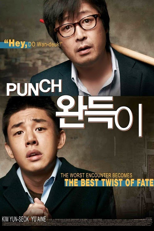 Cậu Bé Wandeuk - Punch (Wan-deuk-i) - 2011