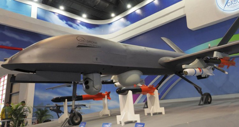 CH 4 Drone China