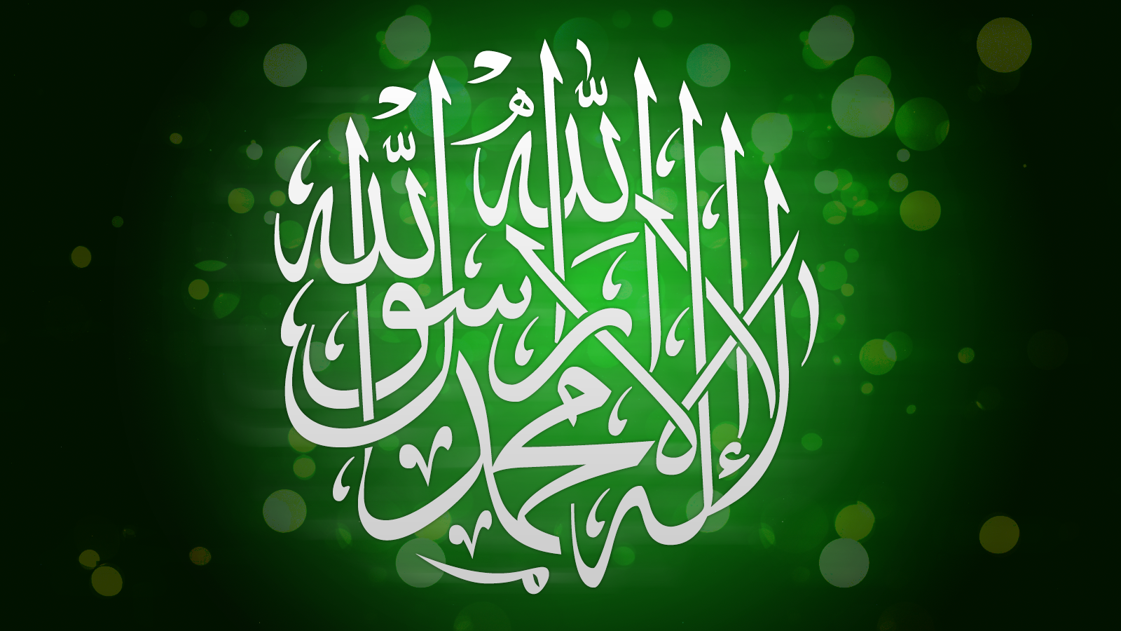Islamic software wallpaper greetings download