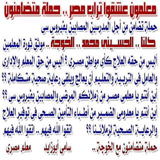 علاج فيروس سى,الخوجة,الحسينى محمد ,بركة السبع ,المنوفية ,التأمين الصحى , صحة,الكبد,لجنة الفيروسات الكبدية