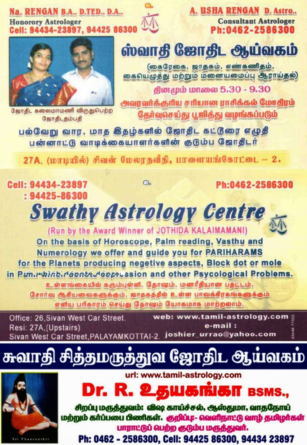 Tamil astrology nvjuhfo Choice Image