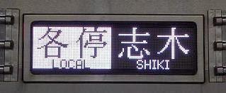 東京メトロ副都心線 各停 志木行き1 東武9000系