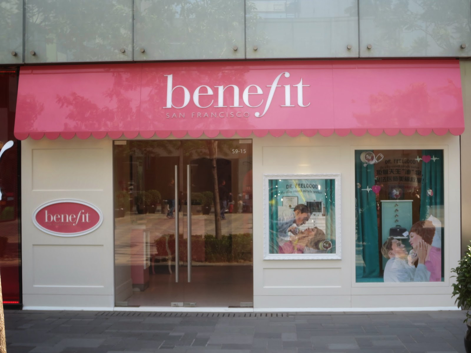 Benefit in Sanlitun Village