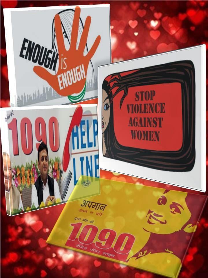 Women Power Line 1090