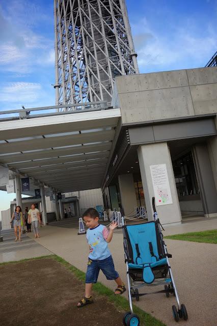 Tokyo Sky Tree park