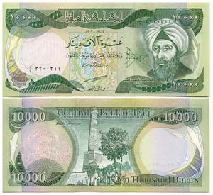 Bin al-Haytham