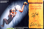 Kothaga Maa Prayanam movie opening photos-thumbnail-2