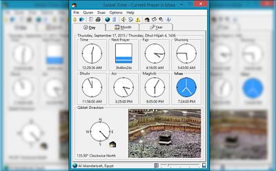 تحميل برنامج مواقيت الصلاة للكمبيوتر salaat time