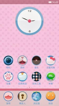 Xiaomi MIUI - MIAO Theme
