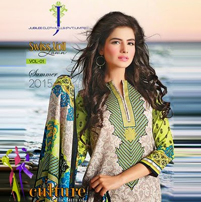 Jubilee Siwss Voil Lawn Prints Collection 2015