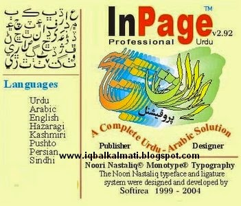 Inpage for Pashto, Sindhi, Arabic,Farsi,Kashmiri and English Languages