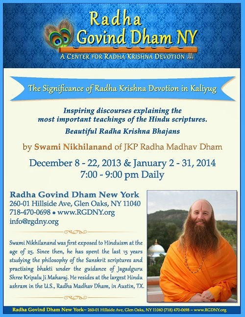 Kripalu Ji Maharaj's disciple leads lectures at Hindu Temple New York