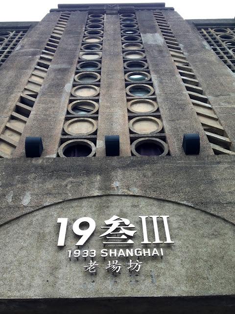 1933 Bauhaus in Shanghai