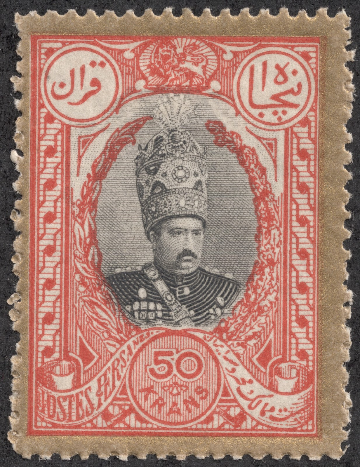 big blue 1840-1940  iran  persia