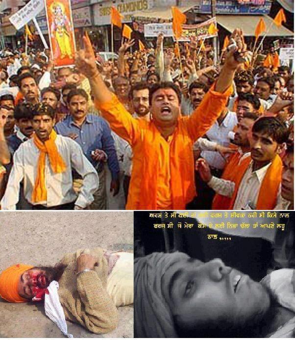 Shiv Sena Harmandir Sahib Amritsar Latest News 30032012braldey