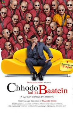 Chhodo Kal Ki Baatein 2012 Hindi Movie Watch Online