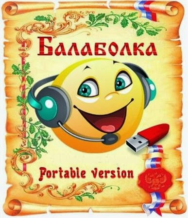 Balabolka-Incl-Portable