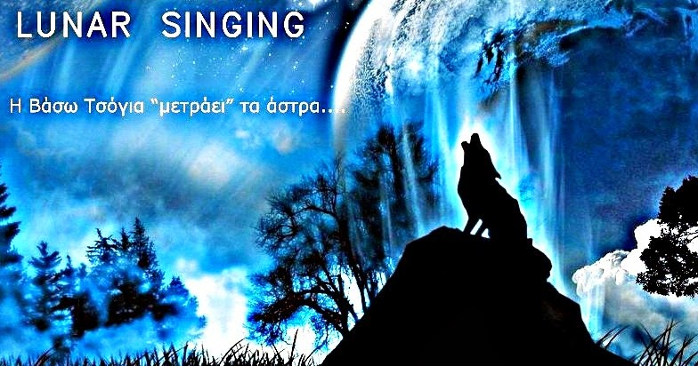 LUNAR SINGING ASTROLOGY