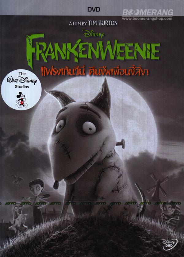 Frankenweenie (2012) : แฟรงเก้นวีนี่ คืนชีพเพื่อนซี้สี่ขา [DVD5] [Master]-[พากย์ไทย]