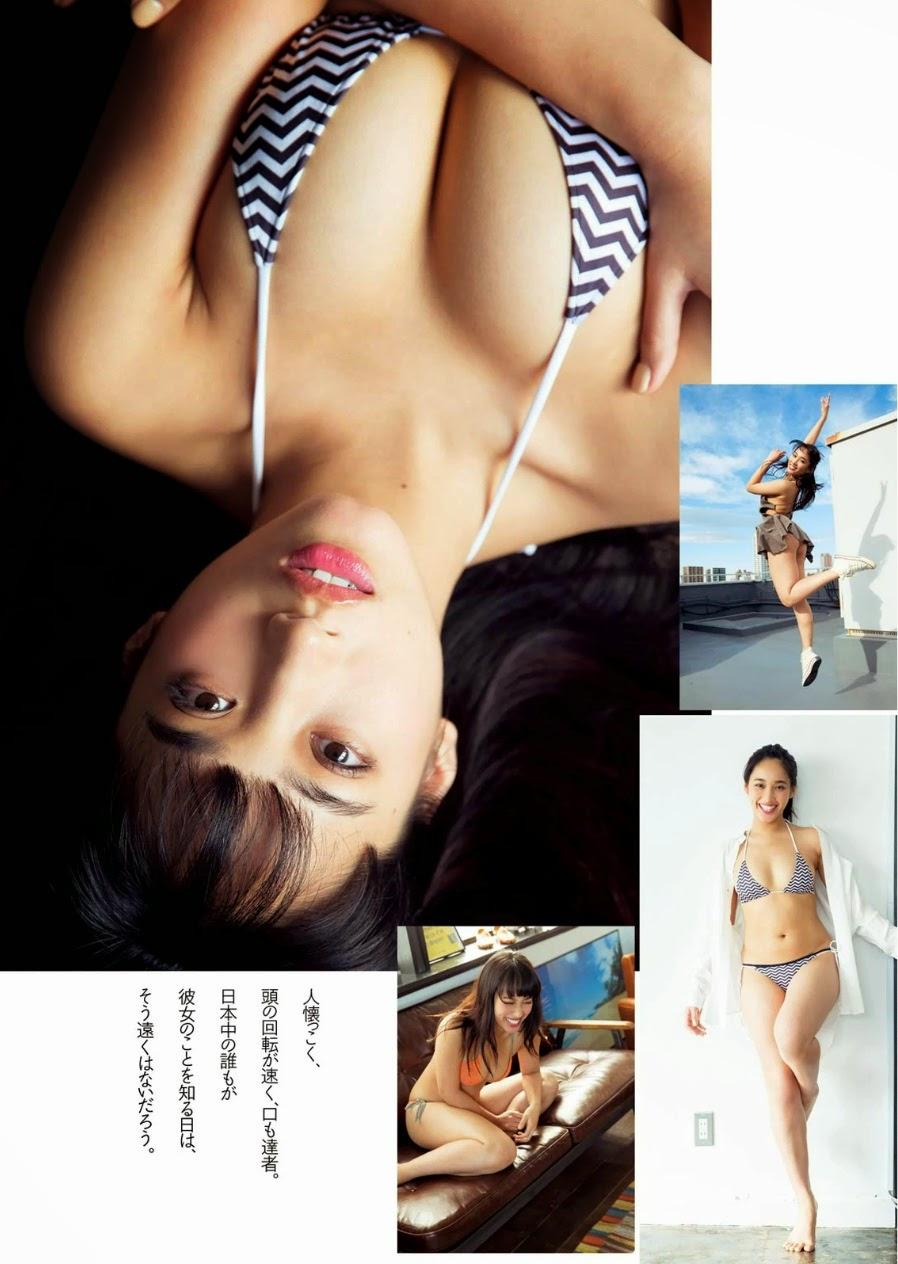 Okada Salio 岡田サリオ We love your SEXY ASS images 2