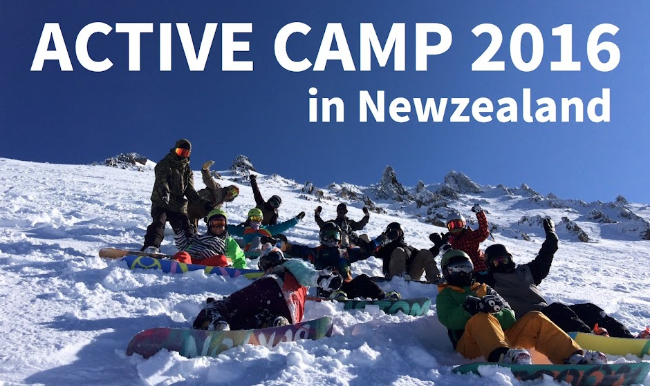 ACTIVE CAMP in NEWZEALAND