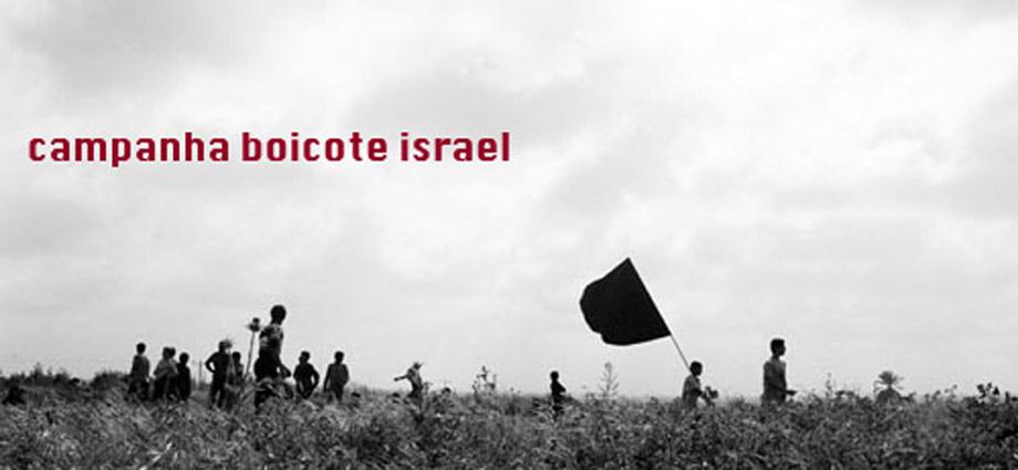 campanha boicote israel