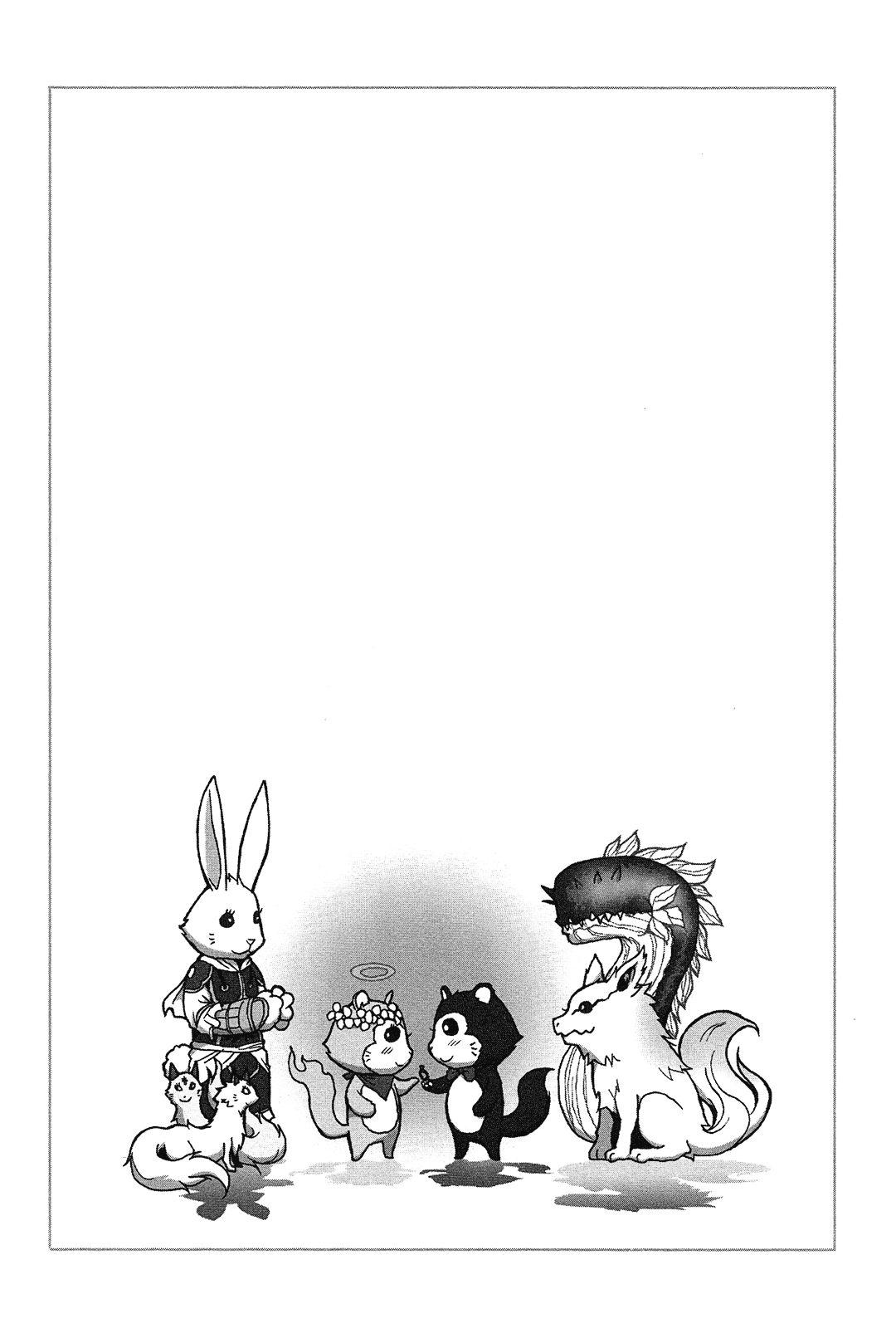 Ga-rei: Chapter 52.5