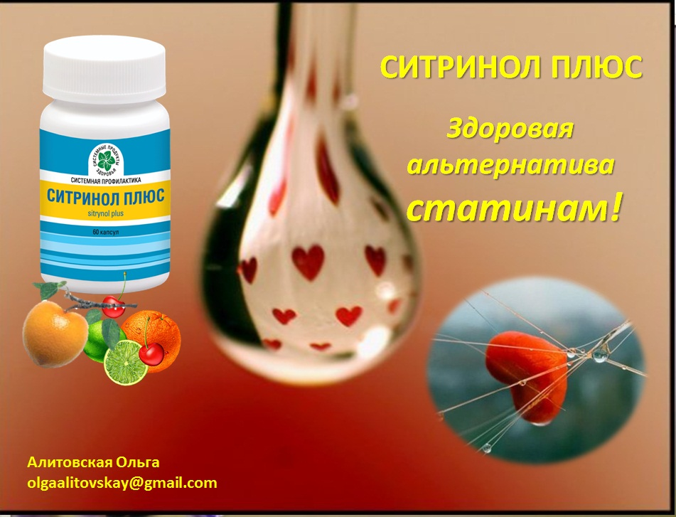 контроль холестерина в крови