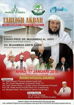 yuk hadiri tabligh akbar bersama syeikh prof DR muhammad al-arifi