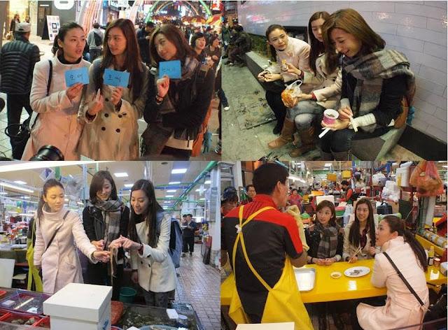 三位美姐接受制作单位安排的多项考验包括在釜山闹区寻找指定食物再接受问答比赛,输者Fancy 得吃剪蛹作为惩罚。同时也首次品尝韩国著名的生章鱼
