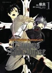 Neon Genesis Evangelion: Gakuen Datenroku Manga