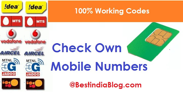 check own mobile phone number